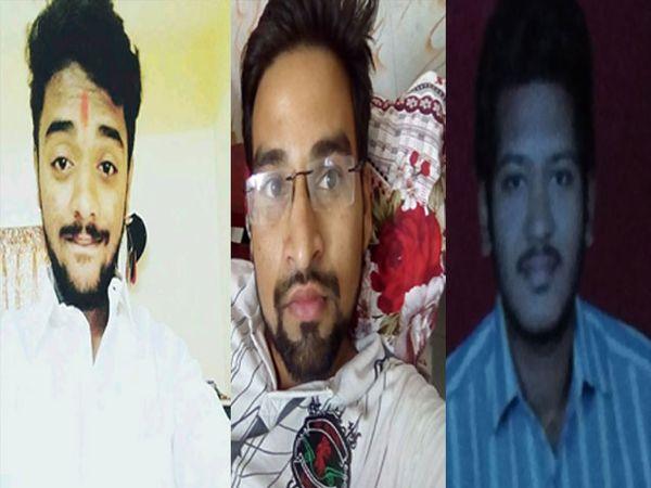संगमेश माळगे, अक्षय आसबे, दिपक गुमडेल यांचा अपघातात मृत्यू झाला आहे. - Divya Marathi
