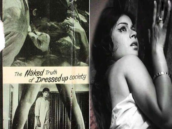 फिल्म 'चेतना'चे हे पोस्टर अतिशय चर्चेचा प्रसिद्ध झाले होते... - Divya Marathi