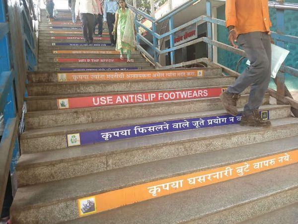 मुंबई रेल्वे स्टेशनवर लावलेले स्टीकर... - Divya Marathi