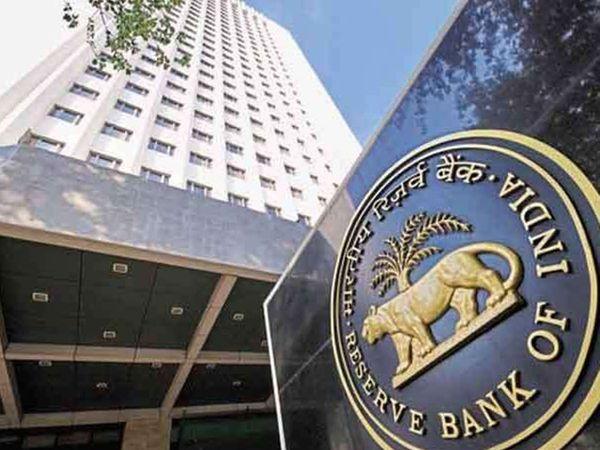 रिझर्व्ह बँक ऑफ इंडियाने RTI च्या उत्तरात नोटांबाबत माहिती स्पष्ट केली. - Divya Marathi