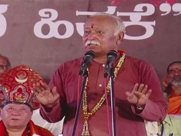 सरसंघचालक मोहन भागवत म्हणाले की, केवळ लोकांना चांगले वाटावे यासाठी राम मंदिराची घोषणा केलेली नाही. - Divya Marathi