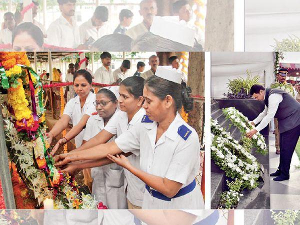 मुंबईतील कामा रुग्णालयात परिचारिकांनी तर मुख्यमंत्र्यांनी जिमखाना येथे आदरांजली वाहिली. - Divya Marathi