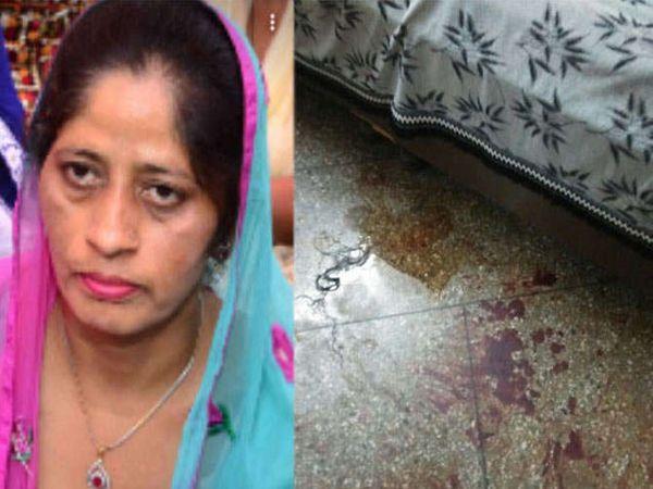 मृत महिला शरणजीत आणि बेडरूमध्ये सांडलेेले रक्त - Divya Marathi