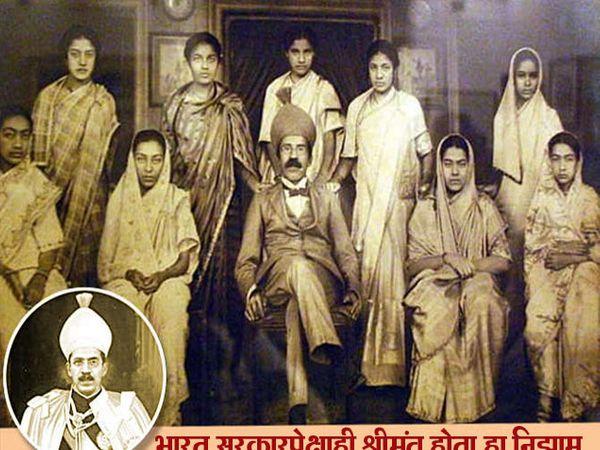 निझाम उस्मान अली खान आपल्या पत्नींसह. - Divya Marathi