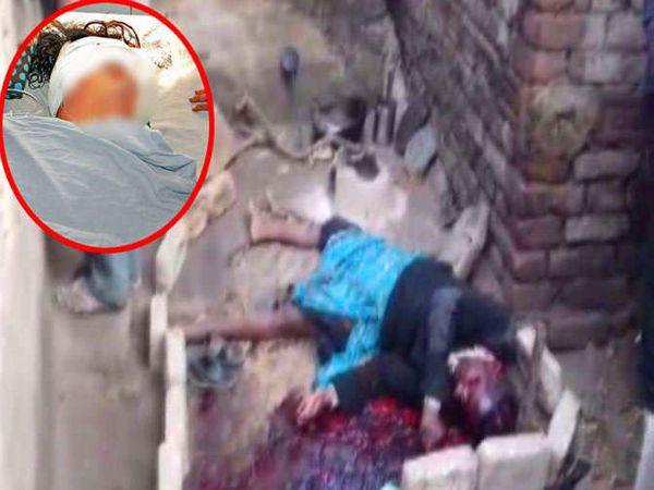 जमिनीवर होता वडिलांचा मृतदेह. इन्सेटमध्ये रुग्णालयात दाखल बेशुद्ध मुलगी. - Divya Marathi