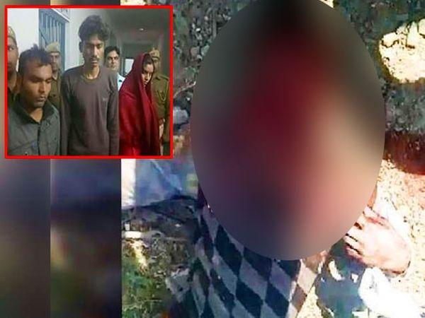 आरोपींनी विनोदचे डोके आणि नाकाची हाडेही तोडली. (इन्सेट आरोपी) - Divya Marathi