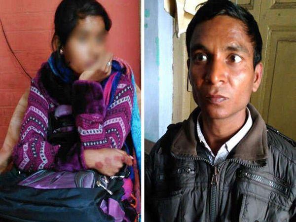 स्टेशनवर बसलेली तरूणी आणि आरोपी - Divya Marathi
