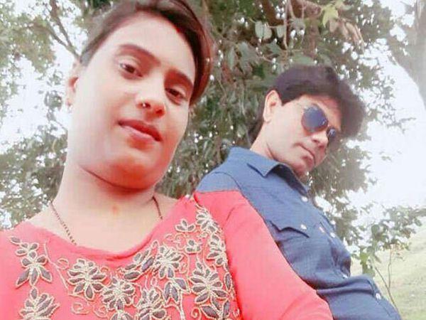 दिनेश रजक आणि त्याची 24 वर्षाची मृत पत्नी नेहा - Divya Marathi