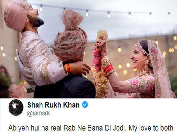 अभिनेता शाहरुख खानचे ट्वीट. - Divya Marathi