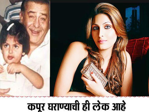 डावीकडे - आजोबा राज कपूरसोबत रिद्धीमा कपूर, उजवीकडे - रिद्धीमाचे लेटेस्ट छायाचित्र - Divya Marathi