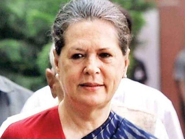 सोनिया गांधी आज सायंकाळी मुंबईत येत आहेत. - Divya Marathi