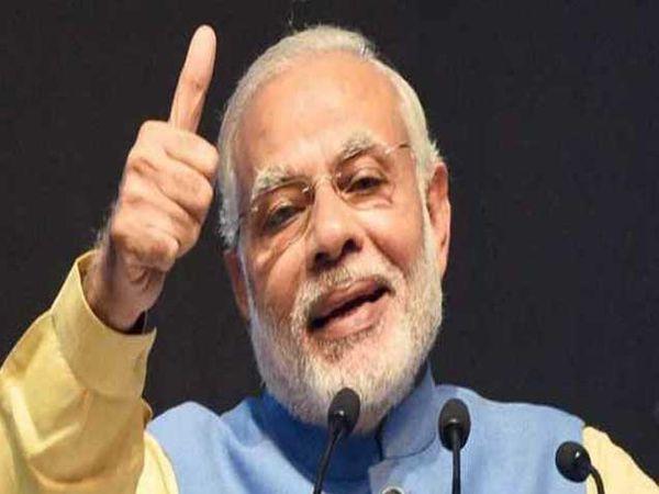 पंतप्रधान नरेंद्र मोदी (फाइल फोटो) - Divya Marathi