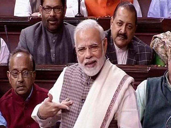जीएसटी लागू केल्यानंतर सर्व सेस रद्द झाल्याचे पंतप्रधान मोदी म्हणाले होते. (फाइल) - Divya Marathi