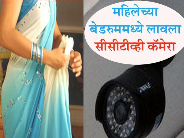 प्रतिकात्मक फोटो.... - Divya Marathi