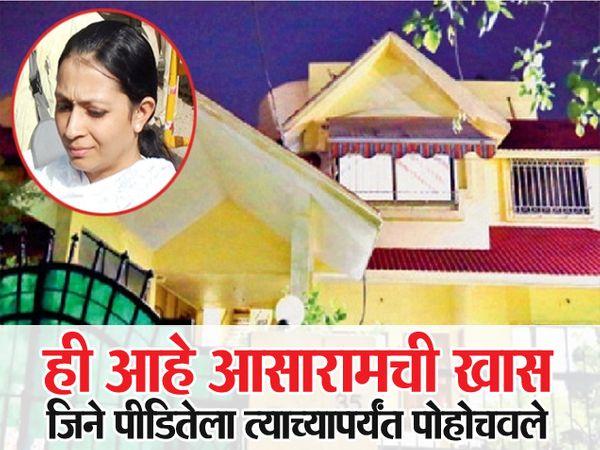 आसारामसोबतच शिल्पीलाही शिक्षा झाली. - Divya Marathi