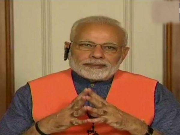 पंतप्रधानांनी नरेंद्र मोदी अॅपद्वारे कर्नाटकमधील भाजप उमेदवारांशी संवाद साधला. - Divya Marathi