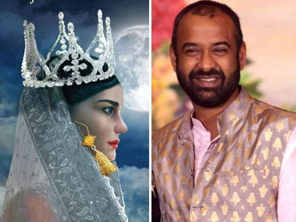 'कोटा' राणीचा फोटो राकेश के. कौल यांची बुक 'द लास्ट क्वीन ऑफ काश्मीर' च्या कव्हरवरून आणि निर्माते मधु मंतेना - Divya Marathi