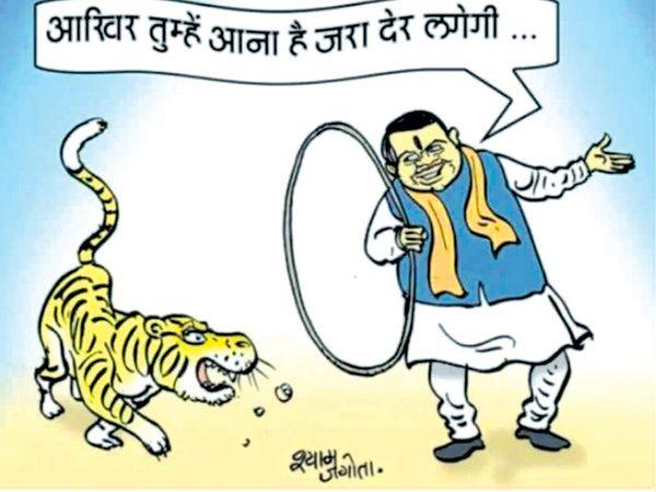भाजपचे दिल्लीतील प्रवक्ते तेजिंदर पालसिंह बग्गा यांनी हे व्यंगचित्र पाेस्ट करून सेनेला डिवचले. - Divya Marathi