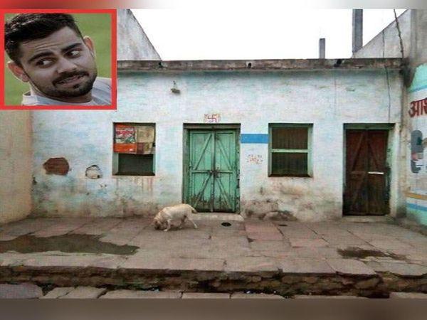 विराटचे वडिलोपार्जित घर... - Divya Marathi
