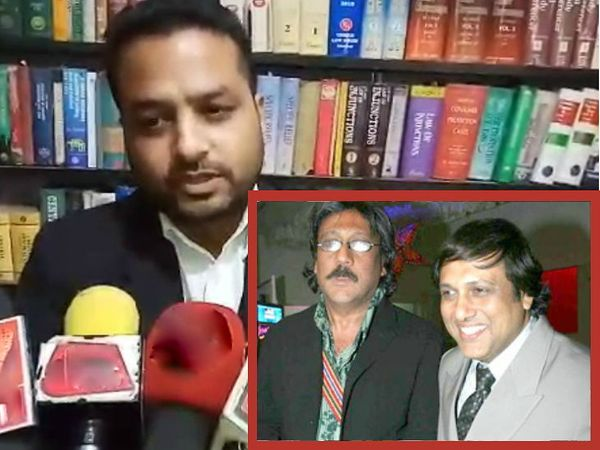 गोविंदा आणि जॅकी श्राॅफसह तेलाचे उत्पादन करणा-या कंपनीच्या विरोधात खटला लढणारे वकील अभिनव अग्रवाल - Divya Marathi