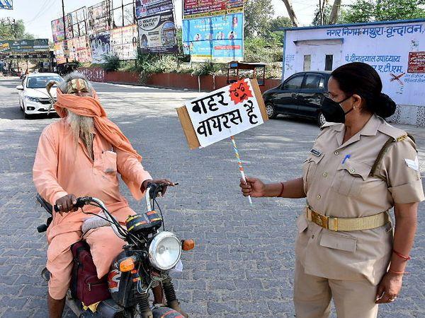प्रयागराजमध्ये महिला पोलिस अधिकारी व्यक्तीला लॉकडाऊनचे पालन करण्यास सांगत आहे - Divya Marathi