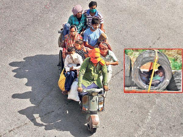 लखनऊत स्कूटरवर जुगाड करून 9 प्रवासी घरी परतताना दिसले, तर मध्य प्रदेशात तळपत्या उन्हात तारा नेणाऱ्या ट्रकमधूनही लोक घरी जाताना दिसले. - Divya Marathi