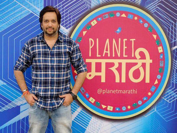 अक्षय बर्दापूरकर - निर्माता, प्लॅनेट मराठी - Divya Marathi