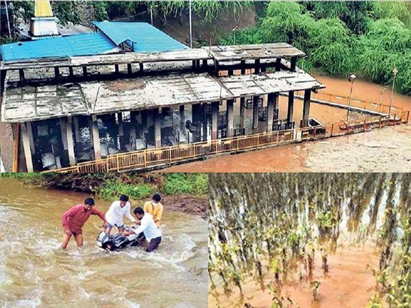 नांदेड येथील शांतीधाम या गोदावरी नदीकाठावरील स्मशानभूमीला पुराच्या पाण्याने वेढा घातला, शेतीचे नुकसान - Divya Marathi