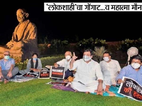निलंबित सदस्य अनिश्चित काळासाठी संसद परिसरात धरणे आंदोलनास बसले. रात्री त्यांच्यासाठी चादरी, उशा आणि पंख्यांचीही व्यवस्था करण्यात आली होती. - Divya Marathi
