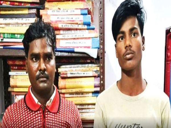 (उजवीकडून) अंकुल आणि बिरान यांना अटक करून तुरूंगात पाठविले आहे. - Divya Marathi