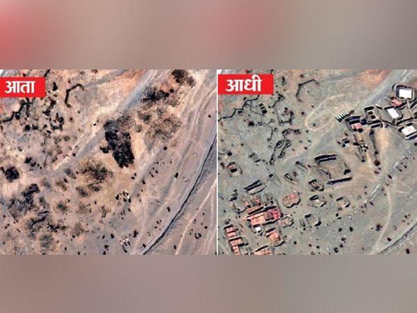पहिले छायाचित्र फिंगर-६चे (१८ फेब्रुवारीचे). येथे चिनी बंकर पाडलेले आहेत. दुसरे छायाचित्र जानेवारीच्या दुसऱ्या पंधरवड्यातील. यात चिनी लष्कर दिसते. - Divya Marathi