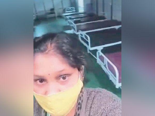 रुग्ण राधा इंगळे यांनी मेल्ट्राॅन हाॅस्पिटलमध्ये रिकामे असलेले बेड व्हिडिओतून दाखवले. - Divya Marathi