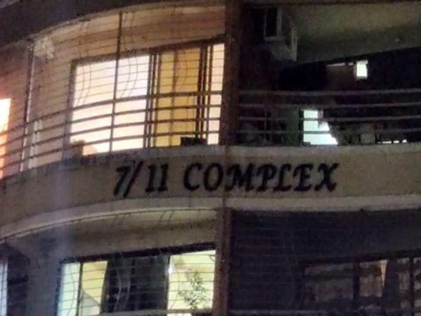 मीना मुंबईच्या याच 7/11 अपार्टमेंटमध्ये लपून राहत होती.