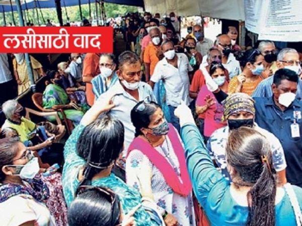 मुंबई | गोरेगाव केंद्रावर मंगळवारी लसीकरणादरम्यान नागरिकांमध्ये वाद झाले. - Divya Marathi