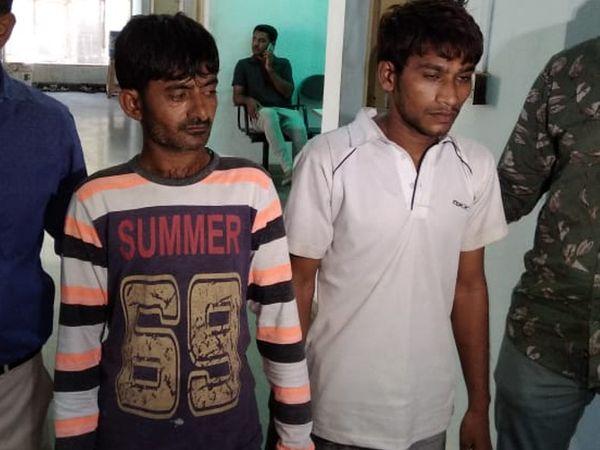 પોલીસે બે આરોપીની કરી ધરપકડ - Divya Bhaskar