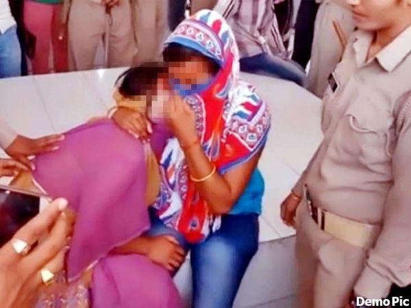 પિયર ગઈ પત્ની તો દીકરીને જબરદસ્તી પિતાએ પોતાની પાસે રોકી - Divya Bhaskar