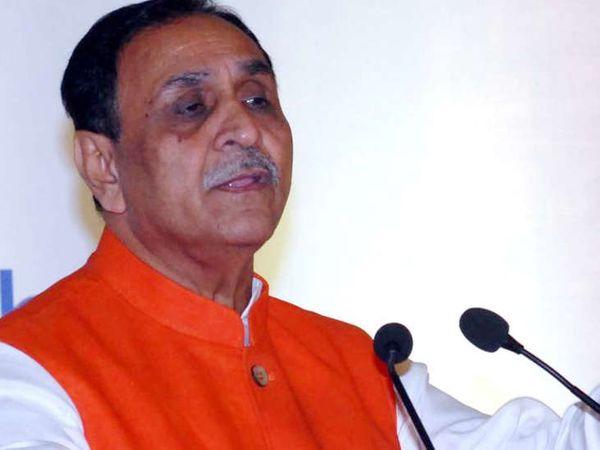 CM વિજય રૂપાણી - Divya Bhaskar