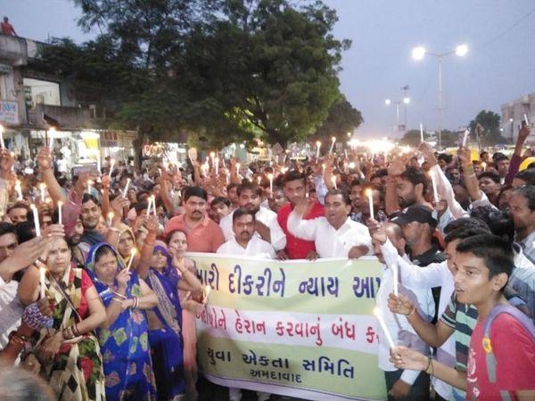 પરપ્રાતિંય પરિવારોની અમદાવાદમાં કેન્ડલ માર્ચ - Divya Bhaskar