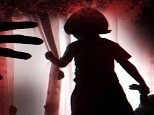 પ્રાપ્ત માહિતી મુજબ બાળકી શનિવારથી ગુમ હતી (સિમ્બોલિક ઈમેજ) - Divya Bhaskar