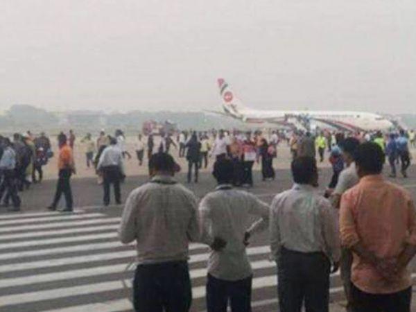 વિમાનનું ઇમર્જન્સી લૅન્ડિંગ કરવામાં આવ્યું હતું - Divya Bhaskar