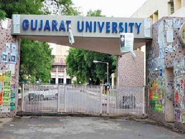 ગુજરાત યુનિવર્સિટીની ફાઈલ તસવીર - Divya Bhaskar
