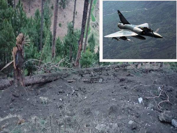 પુલવામા હુમલા પછી ભારતીય વાયુસેનાએ PoKમાં કરેલી સર્જિકલ સ્ટ્રાઈક બાદની ધુળ ધાણી થયેલી જમીનની તસવીરો - Divya Bhaskar