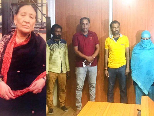મૃતક કેસરબાઇની ફાઇલ તસવીર અને ઝડપાયેલા 4 આરોપીઓ - Divya Bhaskar
