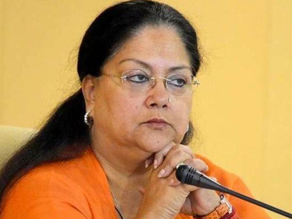 વસુંધરા રાજેની ફાઈલ તસવીર - Divya Bhaskar