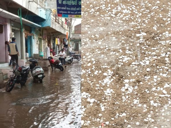 સુઈ ગામમાં કરા સાથે વરસાદ પડ્યો - Divya Bhaskar