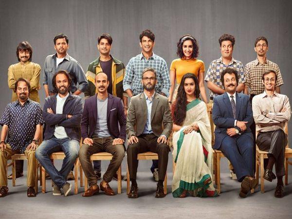 ફિલ્મ છિછોરેની તસવીર - Divya Bhaskar