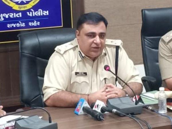 રાજકોટ ઇન્ચાર્જ પોલીસ કમિશનર સંદિપસિઁઘ - Divya Bhaskar