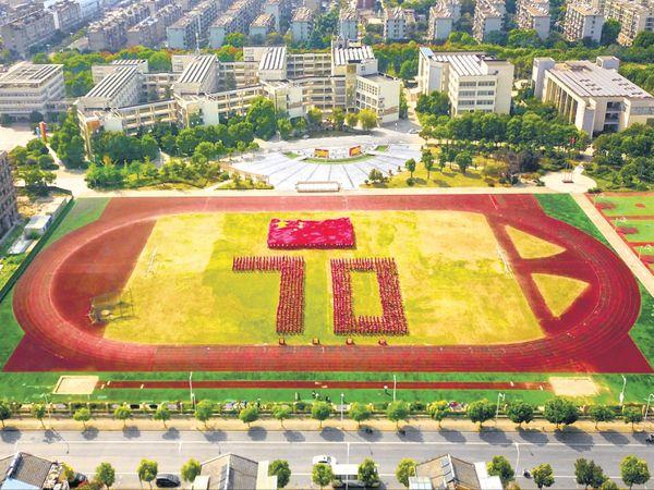 વિદ્યાર્થીઓ પીપલ્સ રિપબ્લિક ઓફ ચાઈનાના શાસનની 70મી વર્ષગાંઠની તૈયારી કરી રહ્યા છે. - Divya Bhaskar