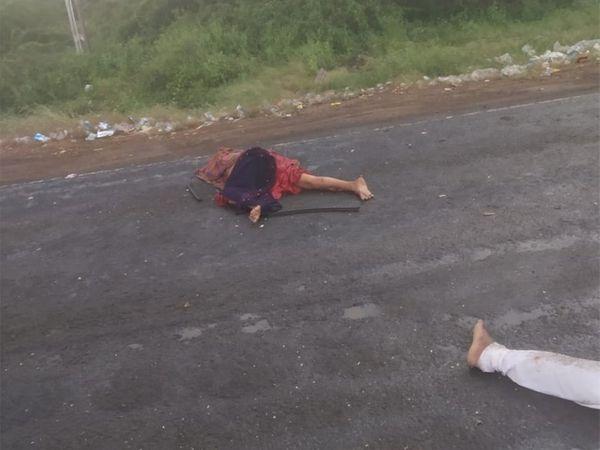 બે મહિલાના મોત થયા છે જ્યારે એક પુરૂષની હાલત ગંભીર છે - Divya Bhaskar