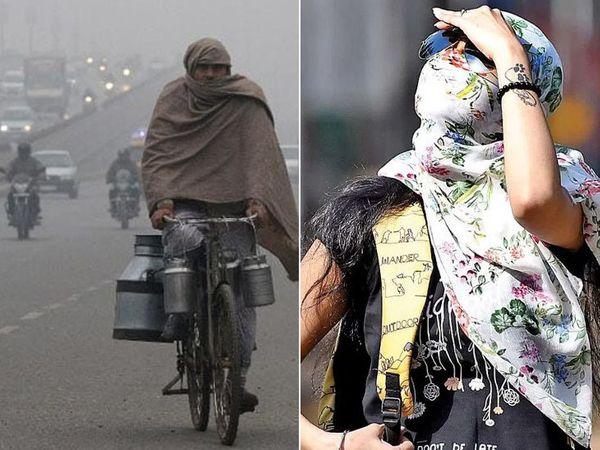 વહેલી સવારે ઠંડી અને બપોરે કાળઝાળ ગરમી - Divya Bhaskar
